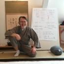 Kimura Shiatsu Instituut