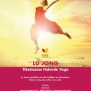 LU JONG Tibetan healing yoga